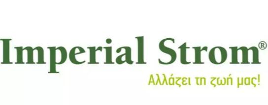 Imperial Strom- Επικοινωνήστε μαζί μας τώρα για τις νέες τιμές!!